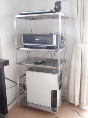 無印良品 ステンレスユニットシェルフ. 収納家具・収納用品|シーンで選ぶ、無印良品。|無印良品